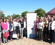 Summer school on 'European RTDI policies, instruments and participation possibilities' successfully ended up
