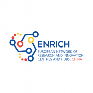 ENRICH in China 3rd Webinar – EU-China R&I Collaboration: The European Perspective
